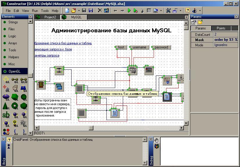 скачать программу конструктор сайтов для android
