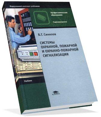 Должностные инструкции инженера опс