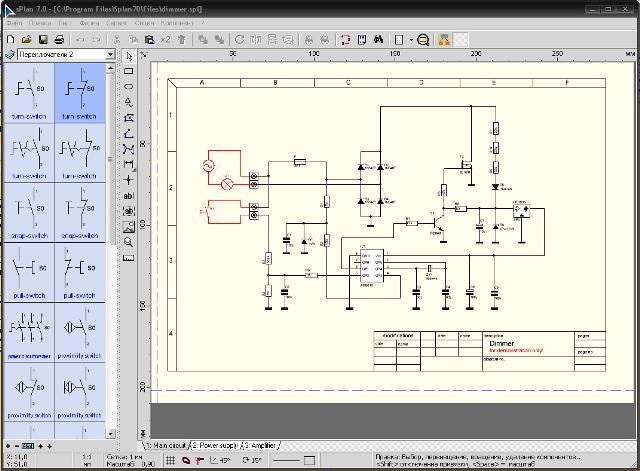 электрические схемы программы
