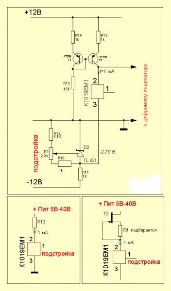 Кроме популярных среди любителей микроконтроллеров микросхем- цифровых термометров серии...  По своей сути - это...