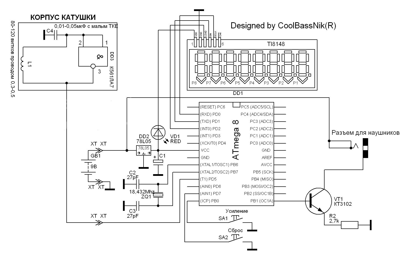 Печатная плата металлоискателя выполнена из одностороннего фольгированного стеклотекстолита методом ЛУТ...