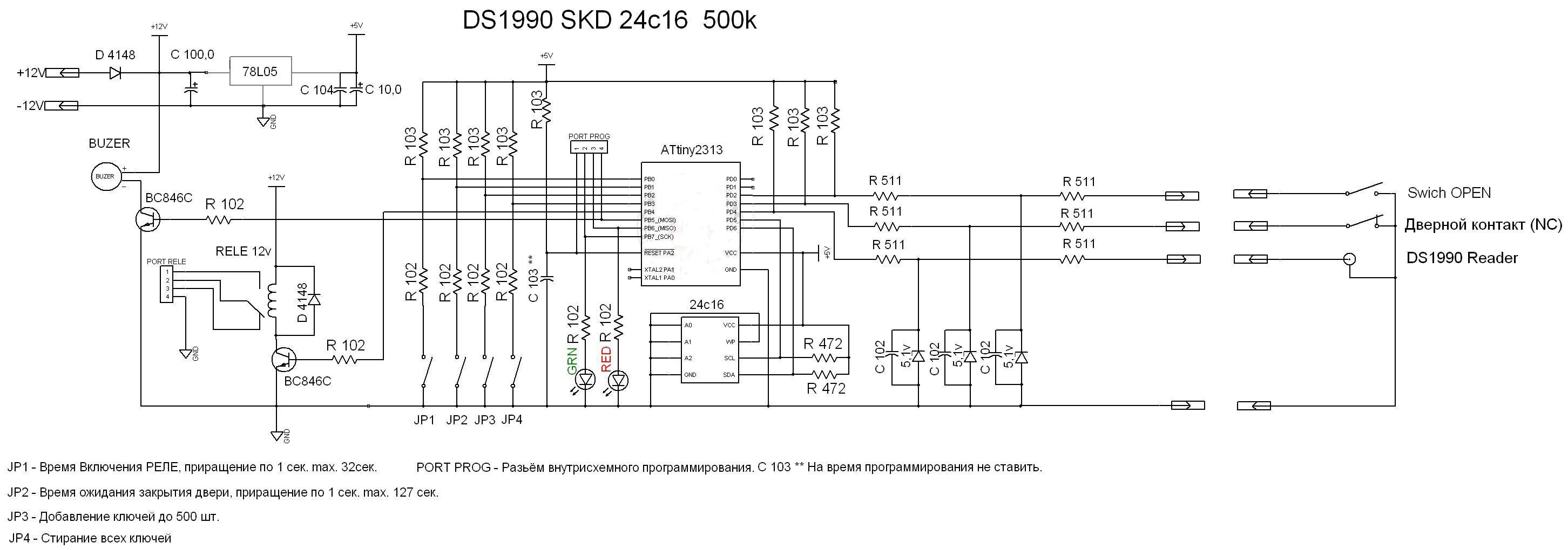 простейшая электроудочка схема