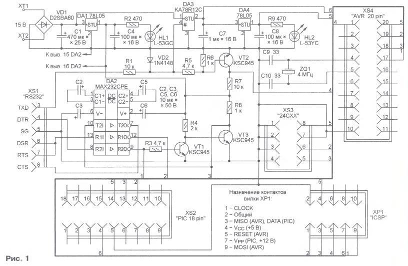 Схема программатора изображена