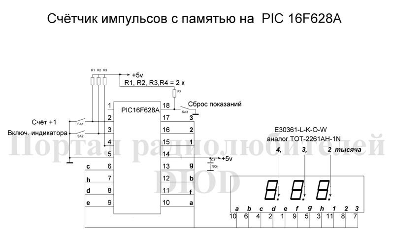 м... Схема частотомера - цифровой шкалы на микроконтроллере PIC16F84A.