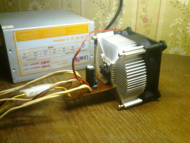 Усилитель мощности 2х22Вт (TDA1558) .
