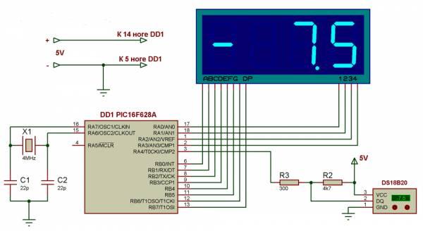 Автор: Клюшников Алексей, г.Иваново. http://eldigi.ru.  Ниже представлена схема простого термометра на PIC'е.