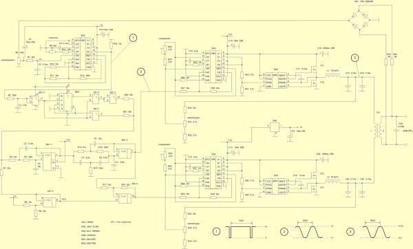 инвертор 12 220 схема - Нужные схемы и описания для всех.