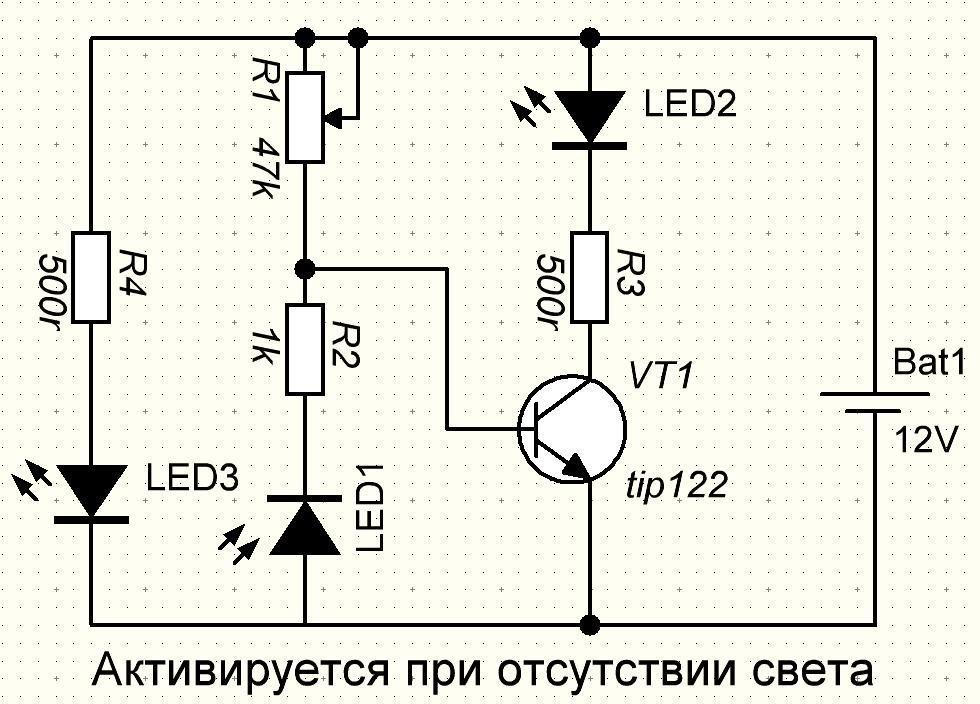 В качестве светодиода-2